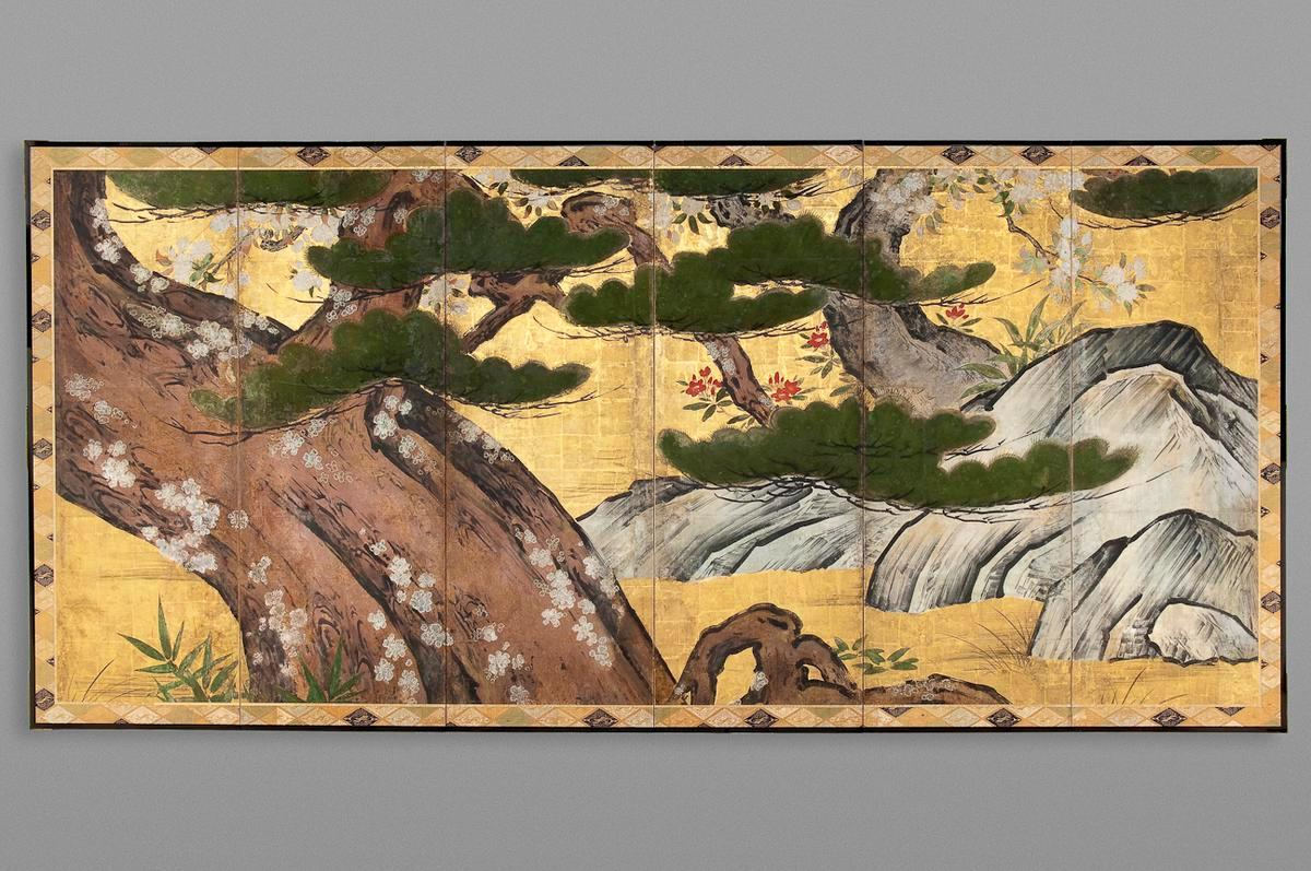Old Pine and Cherry Trees by Rocks