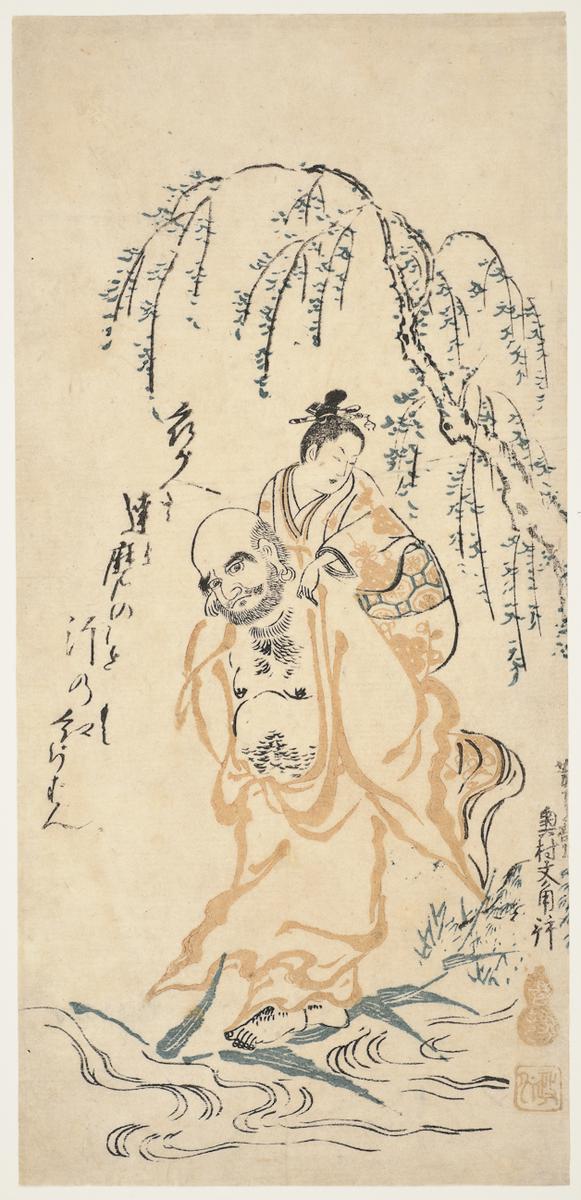 Daruma Carrying A Young Girl