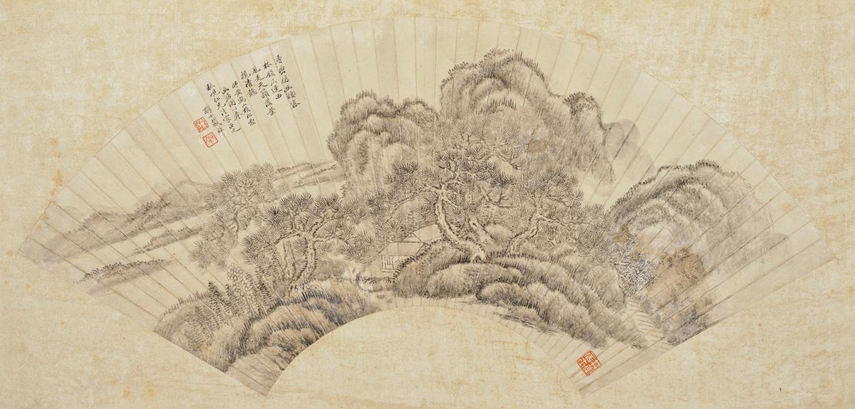 Hidden Retreat in a Pine Ravine, after Wang Meng