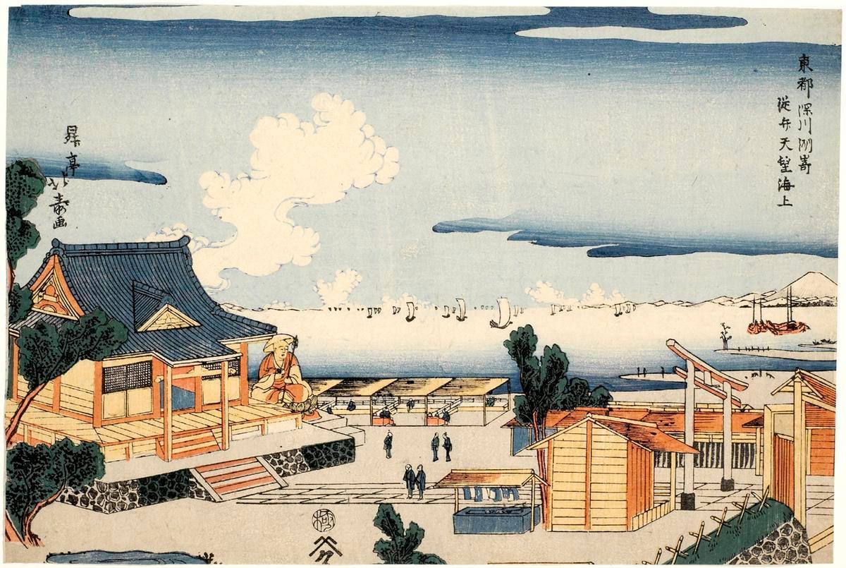 Sea View from Benten Shrine at Susaki