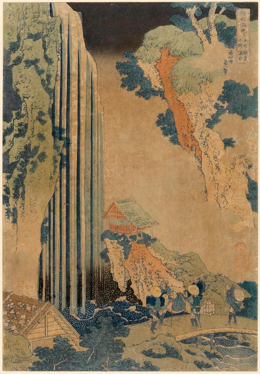 Modern Reproduction of: Ono Falls on the Kisokaidō