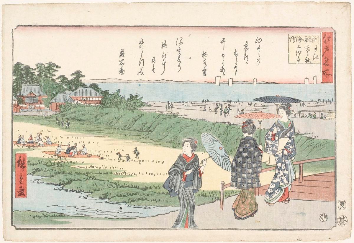 Shell Gathering at Susaki Benten Shrine