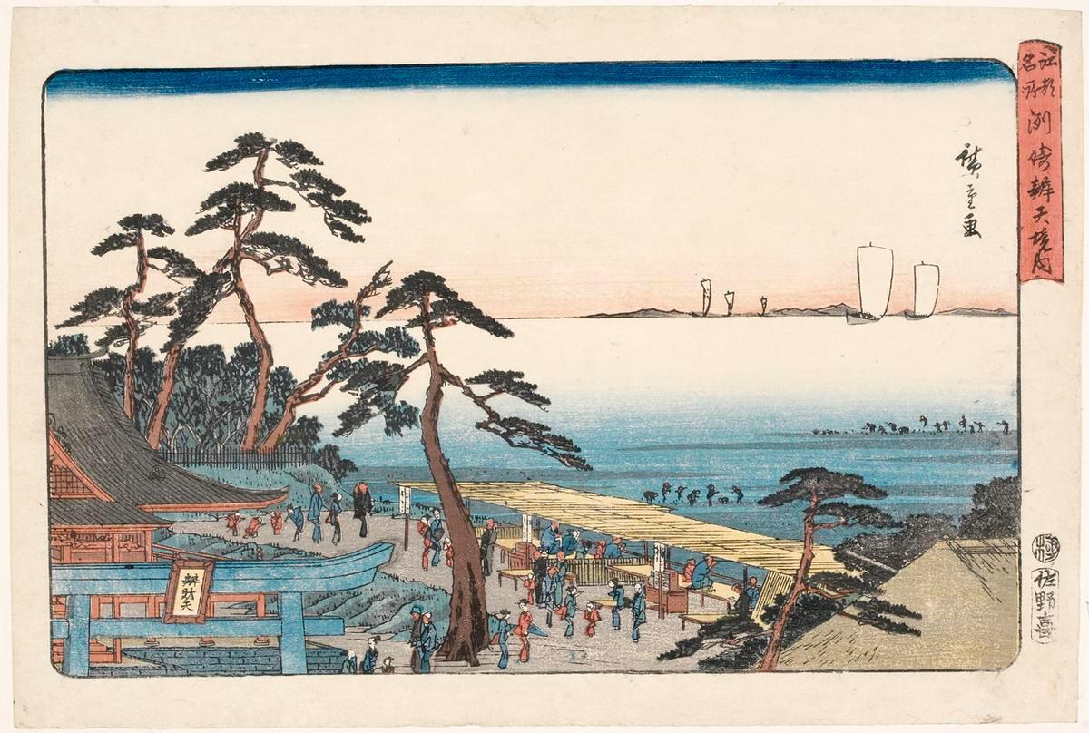 Susaki Benten Shrine Grounds