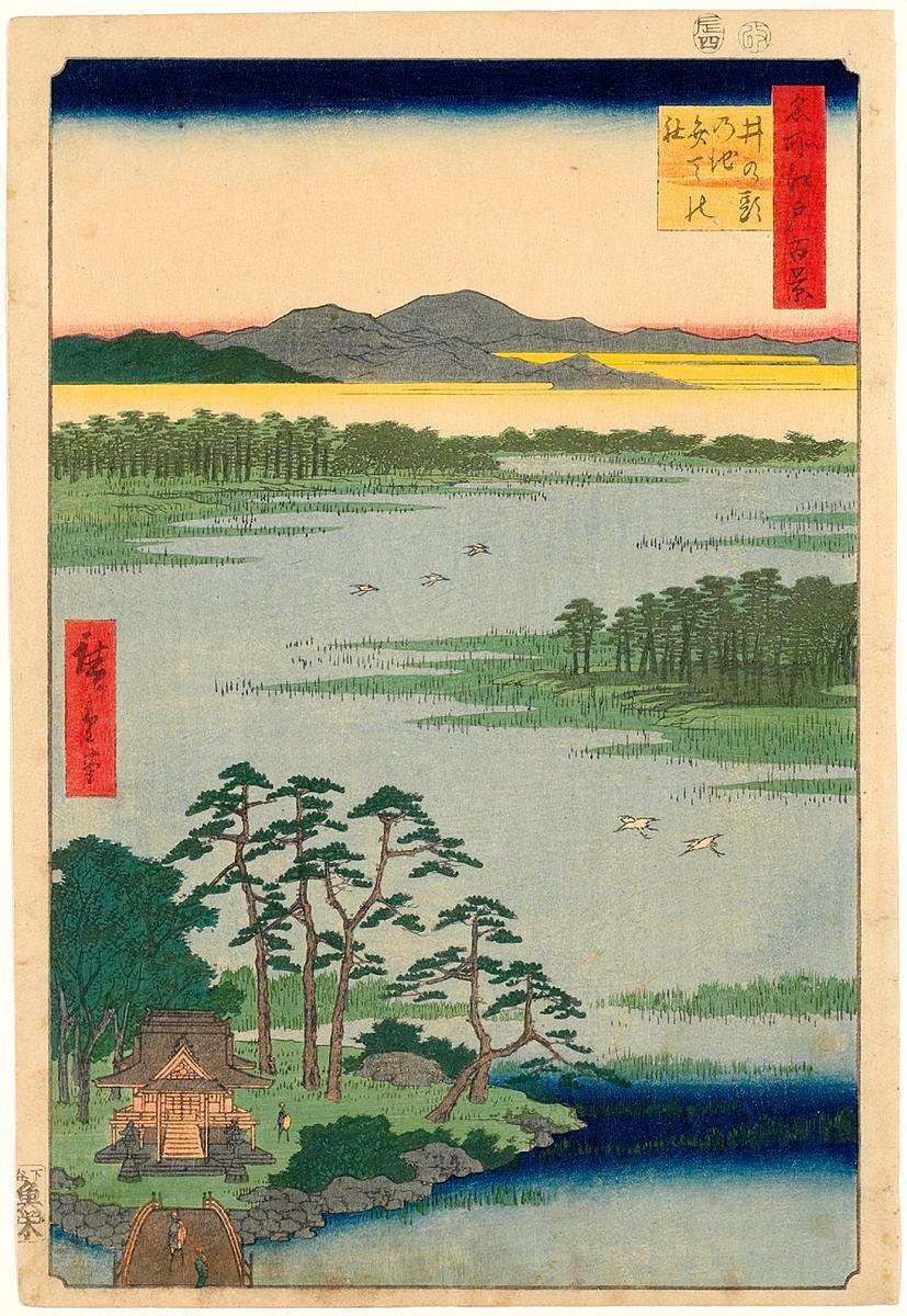 Benten Shrine, Inokashira Pond