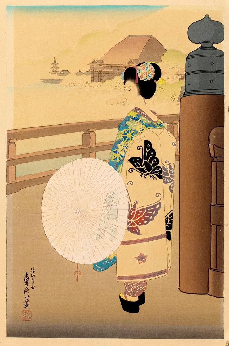 The Kiyomizu Temple in the Fall